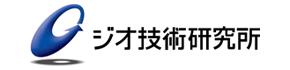 ジオ技術研究所様