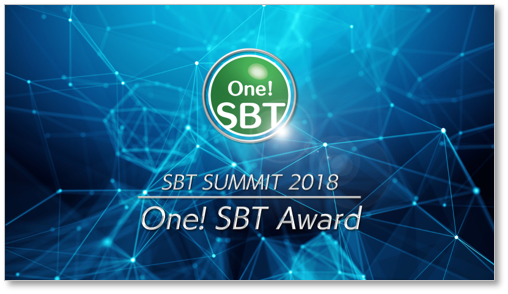 SBT SUMMIT 2018
