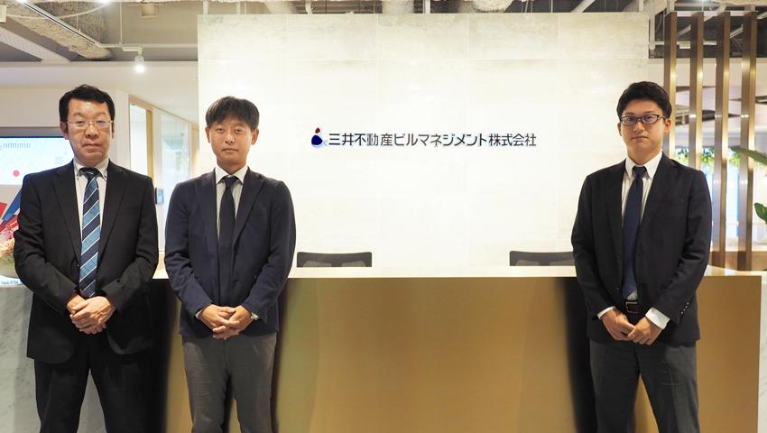 三井不動産ビルマネジメント株式会社 様