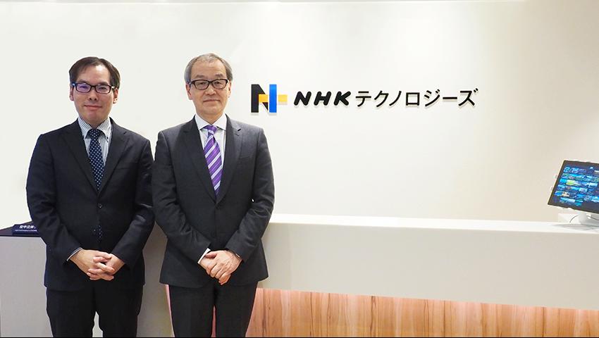 株式会社NHKテクノロジーズ 様