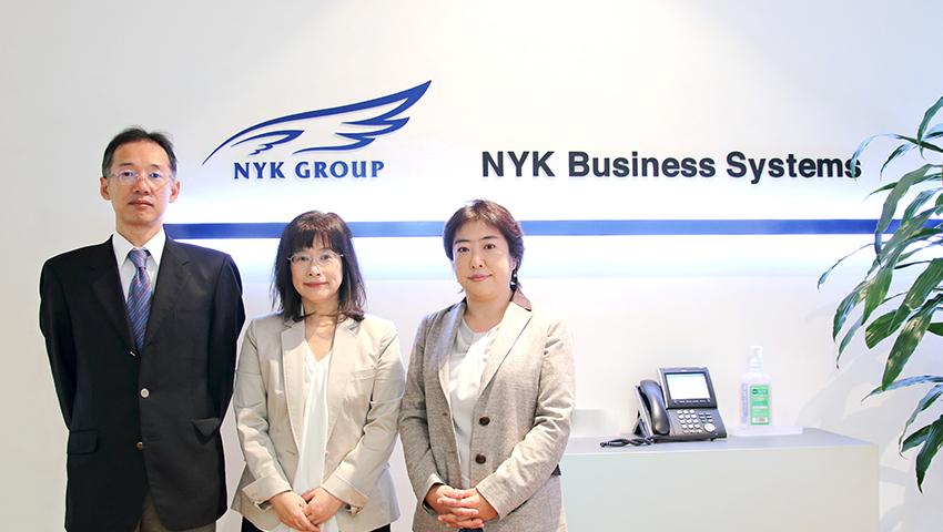 株式会社 NYK Business Systems(日本郵船グループ)様