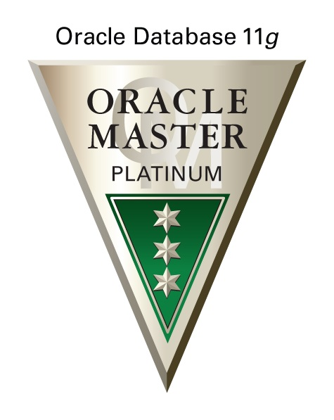Oracle Certification Award