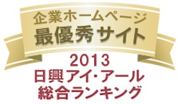 Award in 2013 All Japanese Listed Companies' Website Ranking