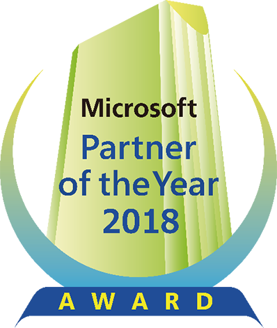 Microsoft Japan Partner of the Year 2018