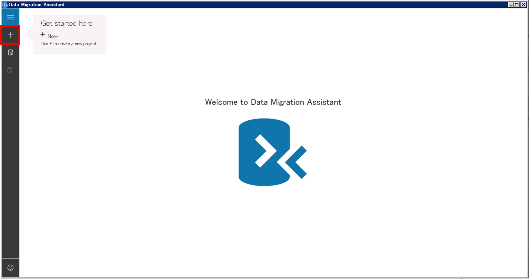 Database Migration Guide で公開されている移行パターン
